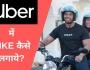 Uber bike taxi india