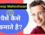 Sandeep Maheshwari income source