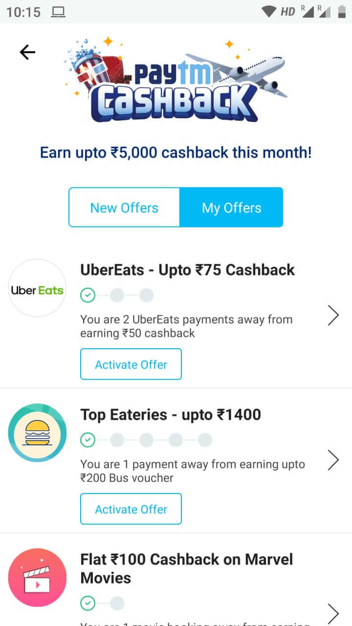 paytm my offer