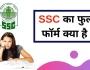 ssc Hindi