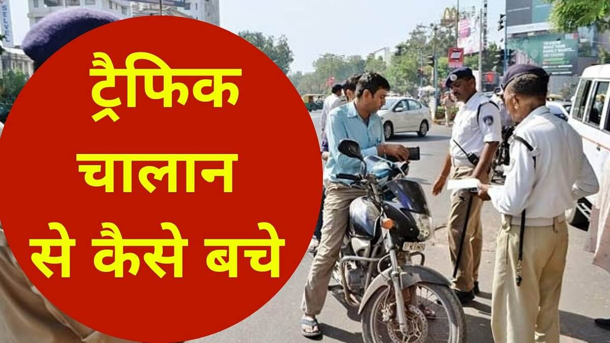 new traffic rules in India