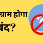 Telegram App Ban In India: अब होगा बंद?