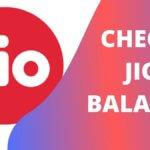How to Check Balance in Jio? (जिओ का बैलेंस कैसे चेक करते हैं)