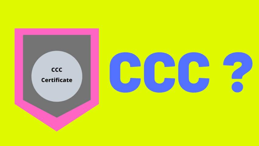 CCC kya hai