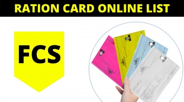 Ration card list fcs