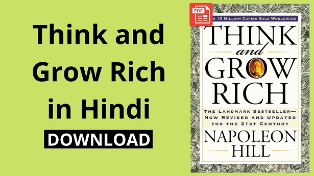 Think and Grow Rich in Hindi