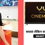 VU Cinema TV : World Class Premium TV In Affordable Price | 3840 x 2160,DLED TV