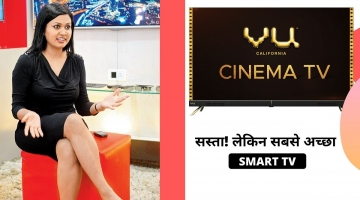 VU cinema Tv review
