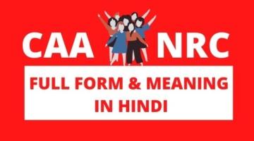 CAA and NRC