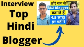 Interview with top hindi blogger