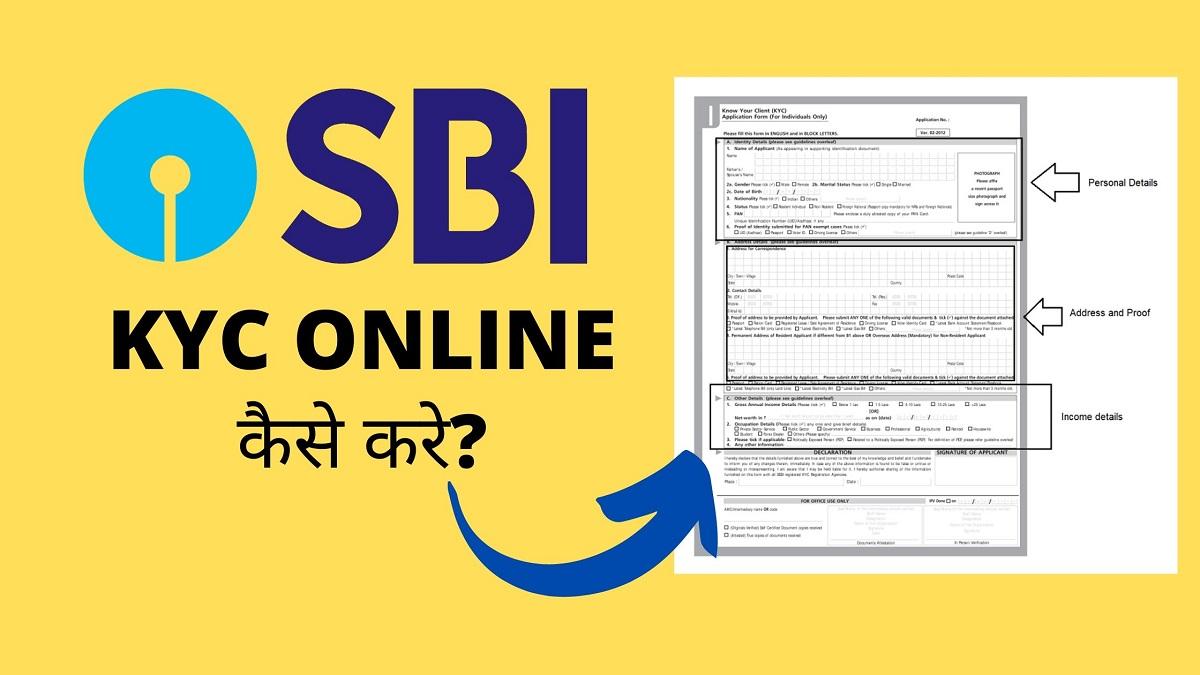 SBI KYC online Hindi