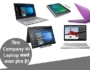 best laptop company in India