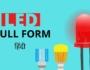 LED full form hindi
