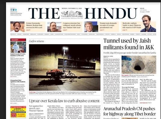 newspaper offline pdf