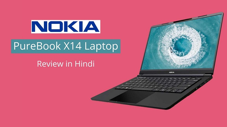 PureBook X14 Laptop review in hindi