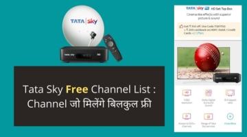 Tata Sky Free Channel List
