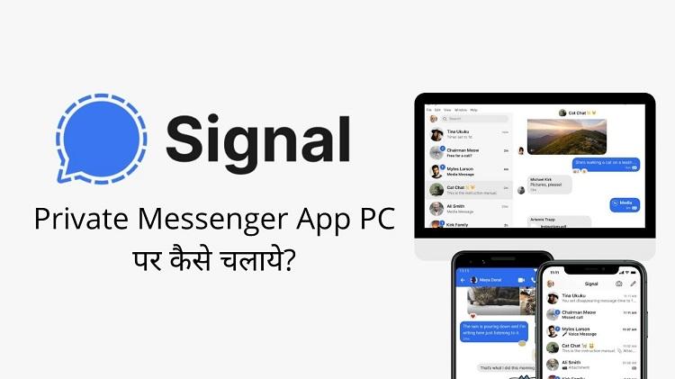 Signal Private Messenger App PC par chalaye