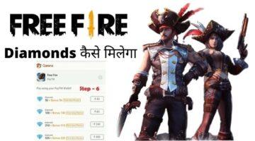 Games Kharido Free Fire Top up