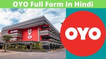 OYO full form in Hindi
