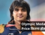 Olympic medals price in India