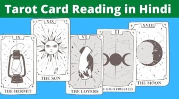 Tarot Card Reading in Hindi