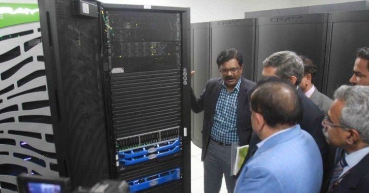 Mihir Supercomputer