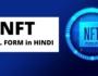 NFT Full Form