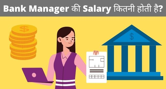 Bank Manager Salary