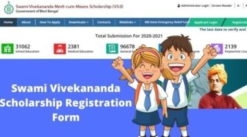 Swami Vivekananda Scholarship 2021 Registration Form